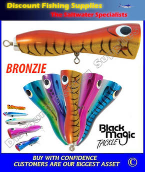 Black Magic Popper 60gr Bronzie (RIGGED)