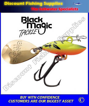 Black Magic Spinsect FireGrub Lure 6 or 12gr