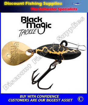 Black Magic Spinsect GoldenGrub Lure 6 or 12gr