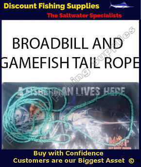 Broadbill Leadcore Tail Rope - Swordy Strop