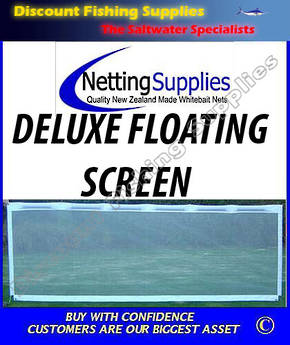DELUXE Floating Screen 4m (ULSTRON)