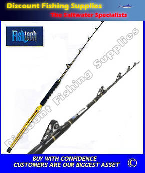 KIWI FISHING Fully Rollered Game Rod 24kg