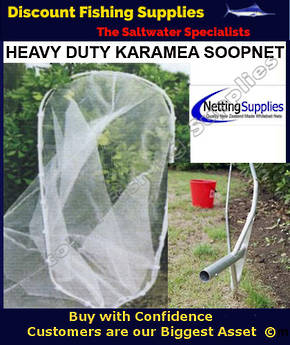 ScoopNet 4.5m Karamea With Trap - Ulstron HEAVY DUTY