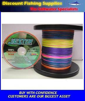JIGSTAR - Dyneema Multi-Coloured Braid 80lb X 500m