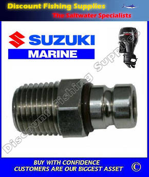 "Suzuki small male tank outlet 1/4"" NPT. Scepter/Moeller brand (FU4065)"