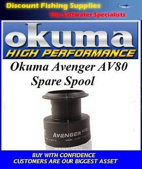 Okuma Avenger AV80 Spare Spool