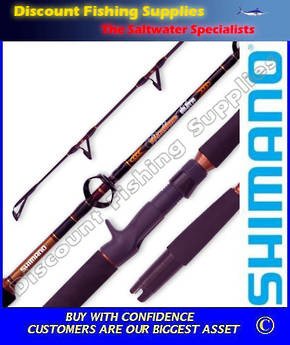 "Shimano Backbone Slow Pitch O/H Rod 6' 8"" - 15-20lb"