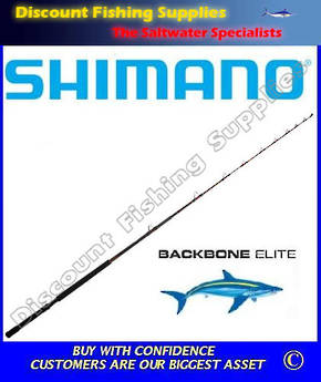 Shimano Backbone Elite Overhead LBG Rod 24kg 8' 2pc