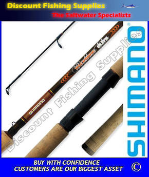 Shimano Backbone Elite Light Spin Rod 2pc 3-5kg 6'6""