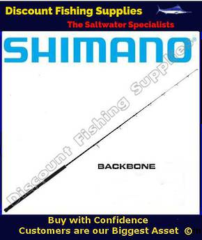 Shimano Backbone Softbait Spin Rod 2pc 5-8kg 7'
