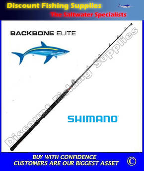 Shimano Backbone Elite Standup Game Rod 15kg RT