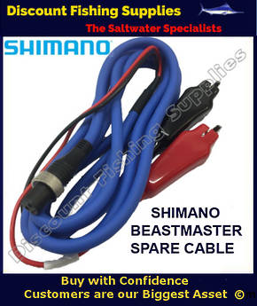 SPARE CABLE FOR Shimano Beastmaster Electric Reel