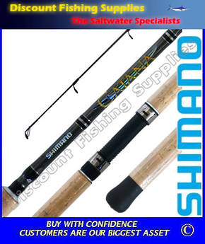 "Shimano Catana Spin Rod - 3-6KG - 6'6"" - 4pc With Rodtube"
