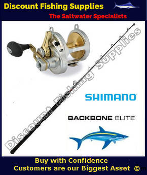 Shimano Talica 16 2speed - Backbone 24kg RT Combo