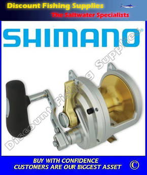 Shimano Talica 50II 2 speed Reel