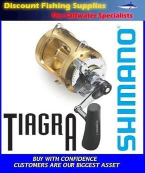 Shimano TIAGRA 80Wide