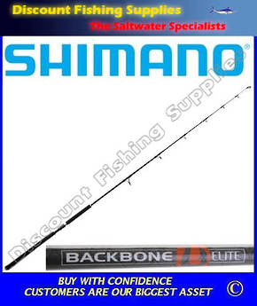Shimano Backbone Elite Topwater Spin Rod - PE4-8 8ft 2in 2pc