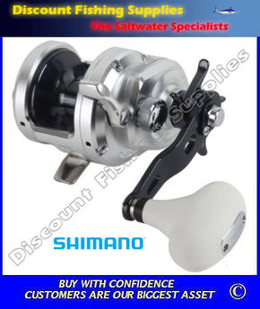 Shimano Trinidad 12A Jigging Reel