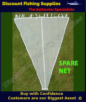 Spare Net 3.05m - Tie On - ULSTRON