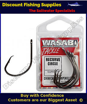 Wasabi Recurve Hooks - Black - Small Pack
