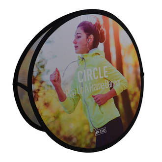 Outdoor A Frame Circle