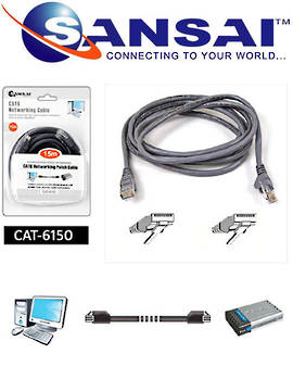 SANSAI Cat6 Network Cable 15m