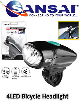 Bicycle Front LED White Light (Black)