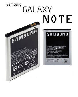 Genuine Samsung Galaxy Note N7000 Battery