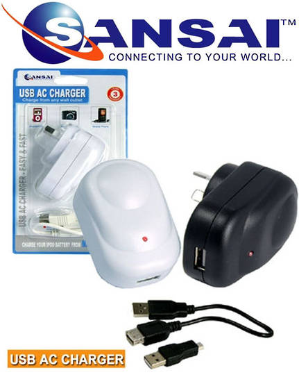 SANSAI USB Mains Charger with Cable