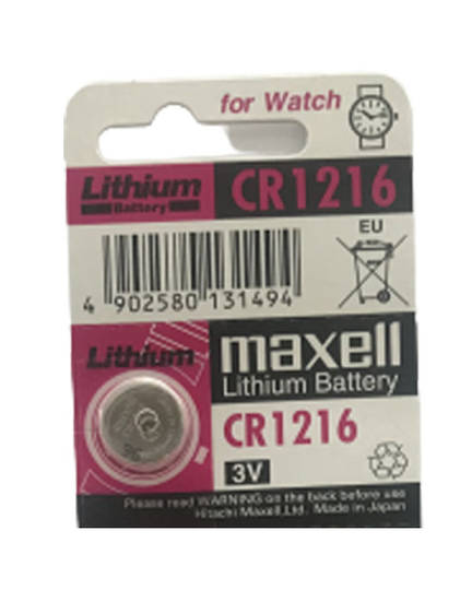 MAXELL CR1216 Lithium Battery