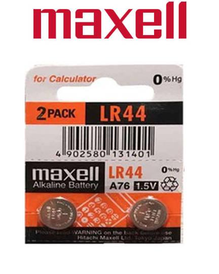 Maxell LR44 A76 V13GA Alkaline Battery 2PK