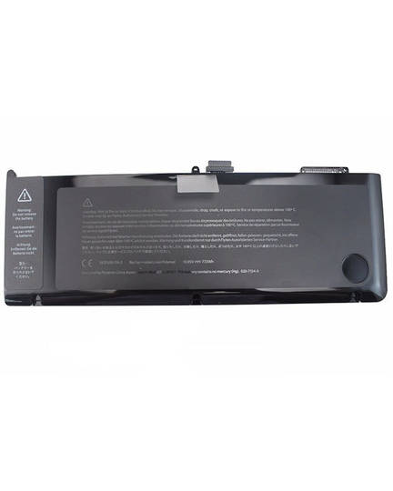 ORIGINAL APPLE A1321 (2009-2010) Battery