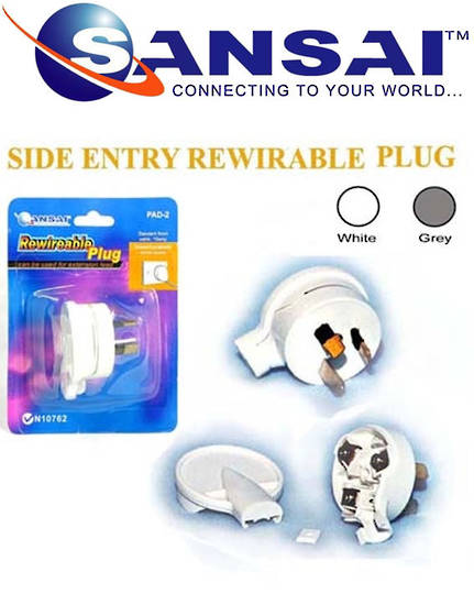 SANSAI Side Entry Rewireable Power Plug