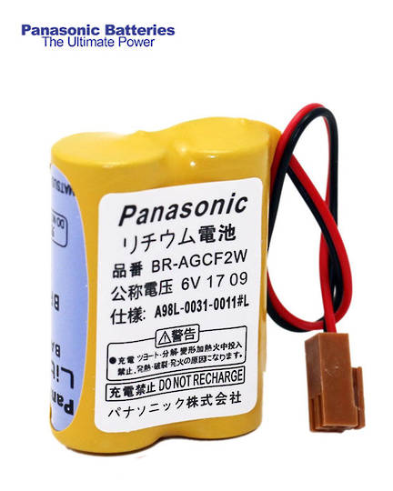 PANASONIC BR-AG BR-AGCF2W Battery
