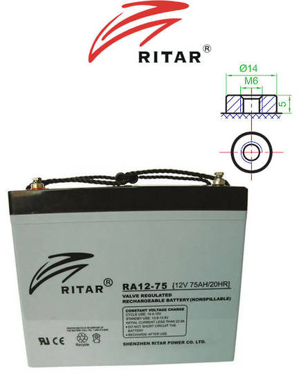 RITAR RA12-75 12V 75AH SLA Battery