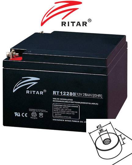 RITAR RT12280S 12V 28AH SLA Battery