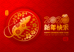 Chinese-New-Year,-Year-Of-The-White-Metal-Rat-1177846622 705x499-721-787