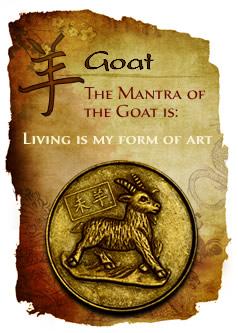 goat(2)