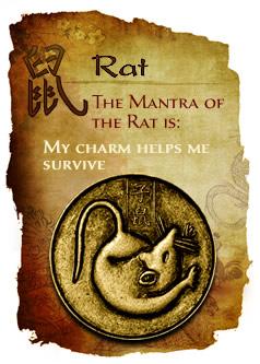 rat(2)