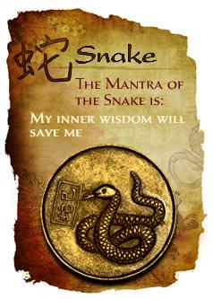 snake(2)