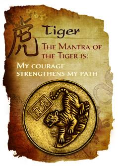 tiger(2)