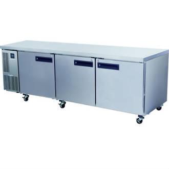 Skope PG800HFR Freezer