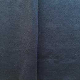 4820 - Rayon / Nylon / Spandex