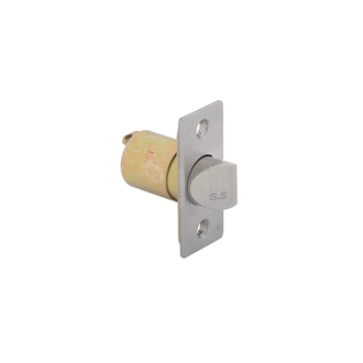 60-70mm Adjustable Spring Latch