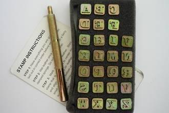 """Alphabet Set 6mm (1/4"""")"""