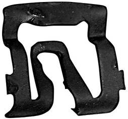 FORD STEEL CLIPS