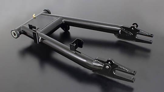 74-1511 Swing Arm