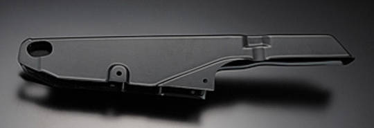 81-1365 79-80 Z1000 Chain Guard OEM Type