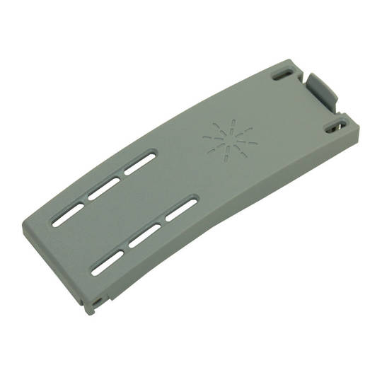 Bosh Dishwasher Dispenser lid SMS50E22AU, SMS63M08AU,