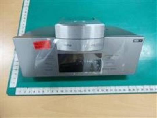 Samsung Fridge Dispolay PCB controler SRS691GDIS, SRS683GDHLS,